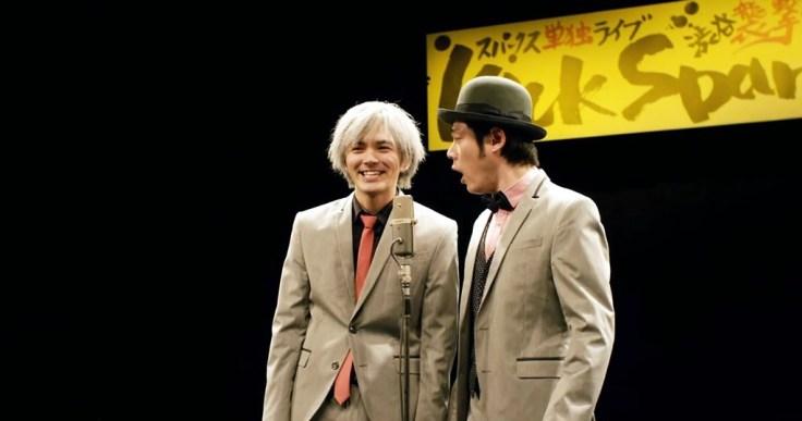 Hibana: Spark Manzai artist