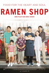 Ramen Shop (Ramon Teh)
