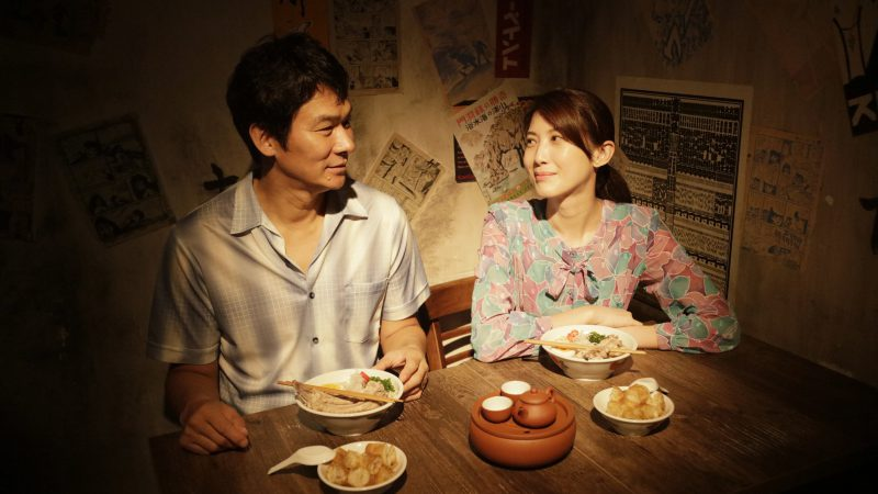 Image from the movie Ramen Shop PorkRib Soup